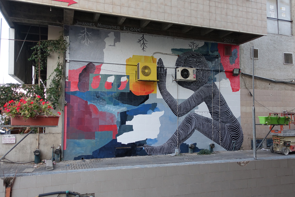 Mural painted with Klone for the Art Cube Artist Studios, Jerusalem, Israel